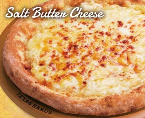 塩バタチーズ